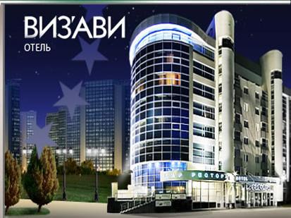 """Отель """"ВизаВи"""""""