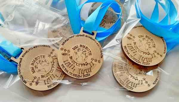 Medali_konkursa_My_vmeste